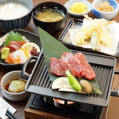 海鮮と創作串天ぷら 魚舟 梅田阪急グランドビル店の特集写真
