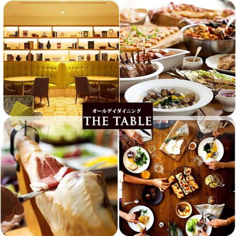 オールデイダイニング THE TABLE