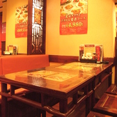 4名様テーブル席