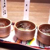 なんくるみ 南来実のおすすめ料理3