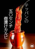 焼肉 蓮 れんのおすすめ料理3