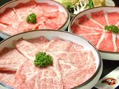 しゃぶ亭まる 下田井店のおすすめ料理2