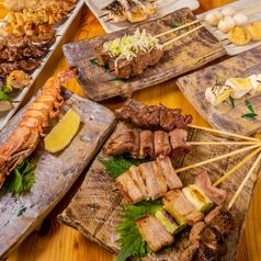 炭火串焼 絆 2号店のおすすめ料理1