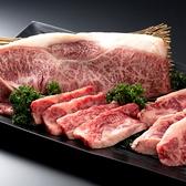 和牛食堂 笠原店のおすすめ料理3