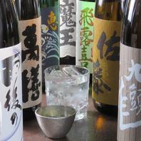 店長オススメの日本酒や焼酎が楽しめます!