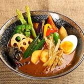 curry's tribe カレーなる一族のおすすめ料理3