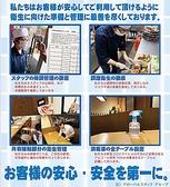 カラオケ 歌丸 西原店 ごはん,レストラン,居酒屋,グルメスポットのグルメ