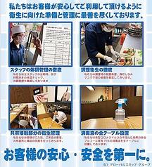 カラオケ 歌丸 西原店の写真