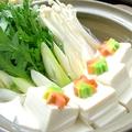 料理メニュー写真湯豆腐