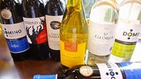 ソムリエの選んだ、種類豊富なワイン