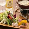 料理メニュー写真ブルーチーズ好きにはたまりません! リピートするお客様が多数『ブルーチーズフォンデュ』