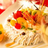 地鶏匠 大宮店のおすすめ料理2