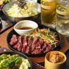 鉄板焼・お好み焼き 一歩 新宿西口ハルク店のおすすめポイント3