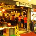 活気溢れる昭和レトロな店内のお店です。