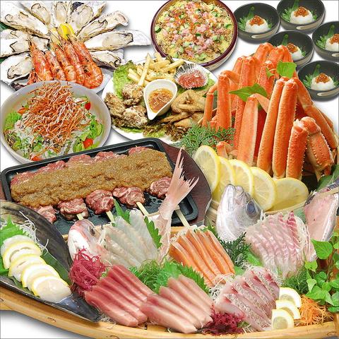 【華の宴コース】8品2H飲み放題付4000円(税込)