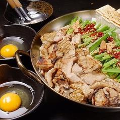 福籠 旭川のおすすめ料理1