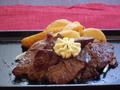 料理メニュー写真ハラミステーキ 150g