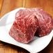 熟成肉をグラム売りでお好きなだけ