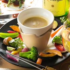 彩り野菜のカニみそバーニャカウダー