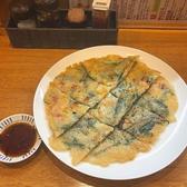 韓国料理 ひっぱらん 玉造店のおすすめ料理3
