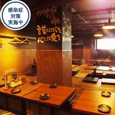 にわ とりのすけ 草薙本店の雰囲気1