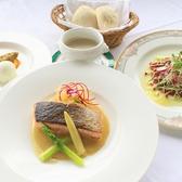 レストラン 浜木綿 観音崎京急ホテルのおすすめ料理3