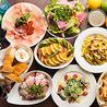 日比谷 バー Bar 神保町店のおすすめポイント3