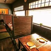 食楽酒房 花蔵 住吉店の雰囲気2