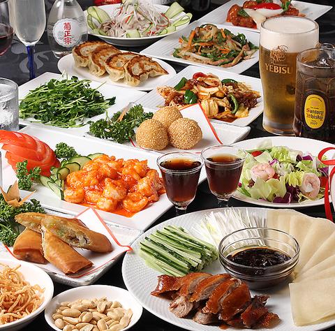 ■お得!120分食べ放題コース■全80品 1980円(税抜)前菜、チャーハン、点心など盛りだくさん♪