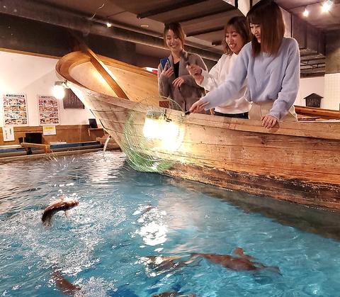 釣船茶屋ざうお・難波本店