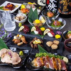 越後屋 右京 藤沢のおすすめ料理1