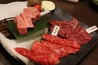 松阪牛 たんど 四日市店のおすすめポイント2