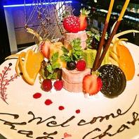 当日もOK!誕生日・記念日にケーキ