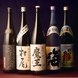焼酎きき酒師が厳選した焼酎は130種類以上!!