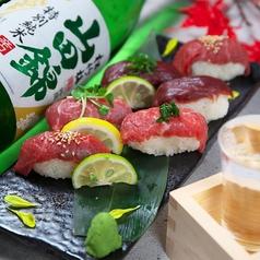 九州料理と和ノ個室 鶏の馬美 三宮店のおすすめ料理1