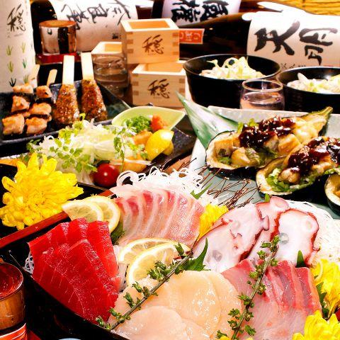 【特別宴会コース】120分飲み放題付9品5500円→4500円