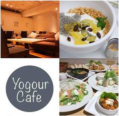 ジョグールカフェ &バル Yogour Cafe &Balの写真