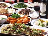 天津飯店 神田西口のおすすめ料理2