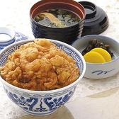 天國 銀座のおすすめ料理3