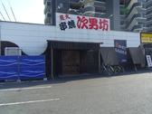 次男坊 玉島店の雰囲気2