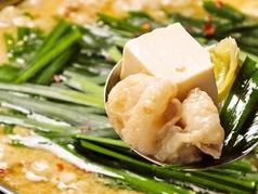 博多もつ鍋 しば田 大橋店のおすすめ料理1