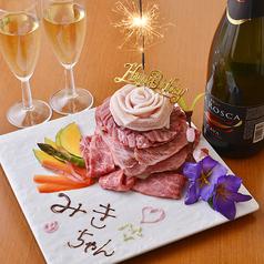 吾照里 オジョリ 渋谷本館のおすすめ料理2