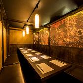 隠れ家個室と創作和食 晴 池袋店の雰囲気3