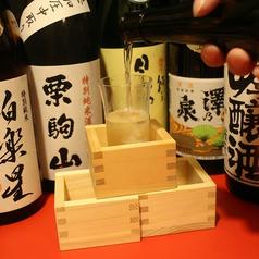 虎まる 仙台国分町店の雰囲気1