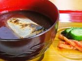清水屋 大山のおすすめ料理2