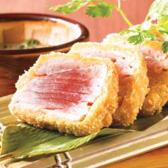 琉歌 沖縄本店のおすすめ料理3
