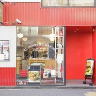 東京メトロ「表参道駅」B1出口から徒歩6分!