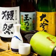 秋葉原のプライベート個室空間で絶品料理・銘酒を嗜む♪