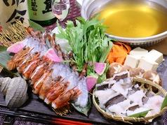 魚と炭と酒 はちおの特集写真