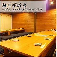 【コロナ対策実施中/完全個室】ソーシャルディスタンスな完全個室や仕切りありのテーブル席などご利用シーンによって様々ご準備しております。。落ち着いた空間となっております。各種宴会にご利用ください。(写真はイメージ)